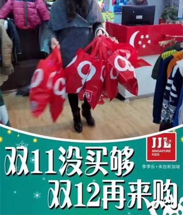 季季乐童装双12全国销售额再破千万元大关!