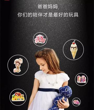 2016纳妈下午茶 乐生活,趣踏春