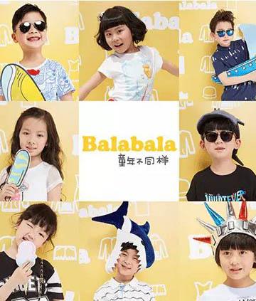 不可思议!Balabala陪孩子玩出N套奇思妙想的创意LOOK