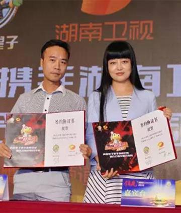 青蛙皇子2016中国好宝贝全国报名,六一正式启动啦!
