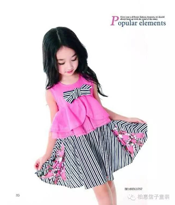 Q版竖纹上市~柏惠Summer Dress