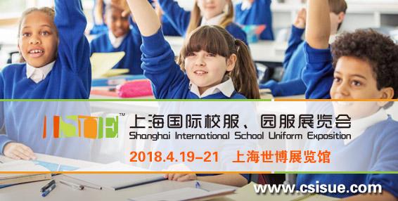 2017广州国际幼教用品及装备展览会