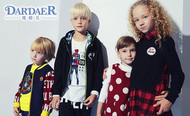 塔哒儿童装加盟,实现合作双赢!