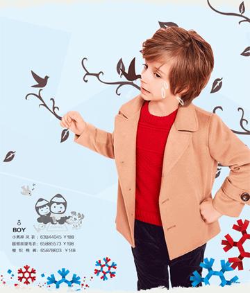 杰米蘭帝圣誕暖色搭配集 將潮流變成一件溫暖的事