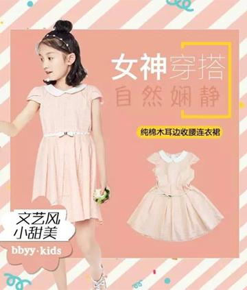 时而天仙范儿,时而少女Feel――贝贝依依连衣裙系列,解锁你的夏季造型