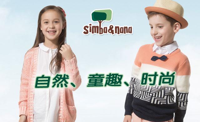 辛巴娜娜童装为你支招,儿童节这样穿更潮!
