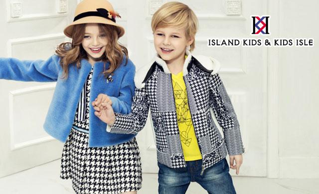 ISLAND KIDS & KIDS ISLE安娜与艾伦童装,让你的人生靓起来!