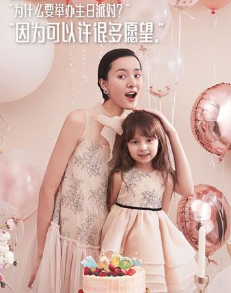 天貓Tmall Discovery走進上海時裝周,用天性打造一場新奇的兒童時裝秀