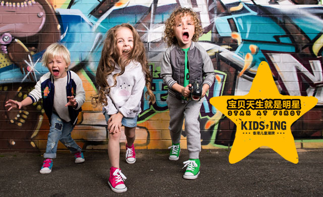 KIDS.ING潮牌童鞋 多样的色彩搭配穿出好心情