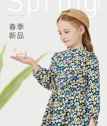 """上新丨春日連衣裙和外套,夠""""花""""才夠時髦~"""