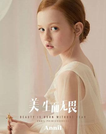 一条公主裙的发布丨美,生而无畏!