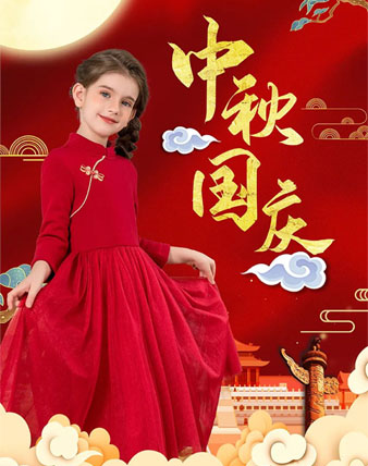 国庆中秋双节的仪式感,我选这件礼服…