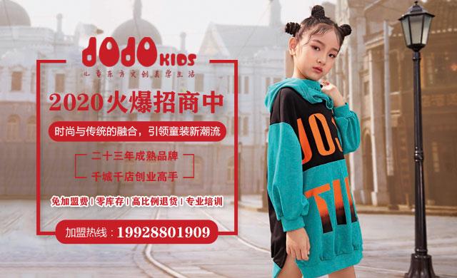 时尚与传统的融合,看JOJO引领童装新潮流