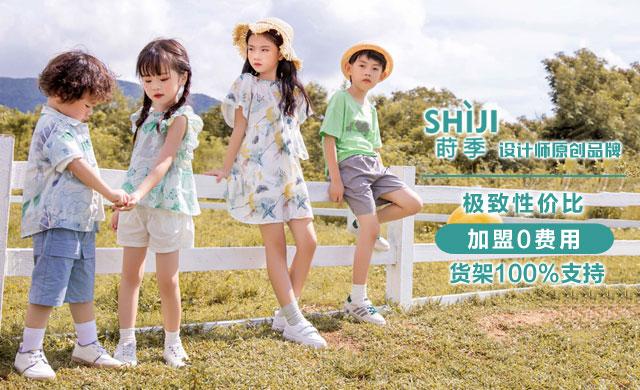 莳季童装的自然清新范,像春天美好的风景