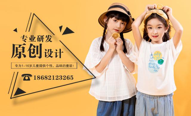 开童装店如何取得傲人成绩?加盟棉绘童装优势多!