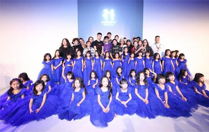 两个小朋友上海时装周回顾历程忆初心,展望未来砺前行