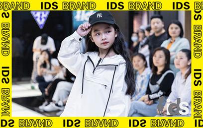 IDS秀场直击|湖南新势力造新势