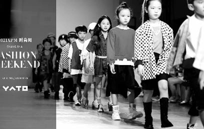 2021XPM·时尚周回顾|MEMORY IN:未来已来,拭目以待!