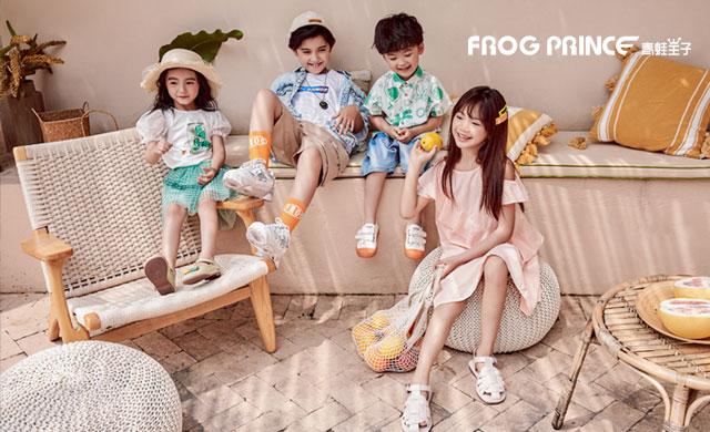 美好的童年,从拥有青蛙王子童装开始