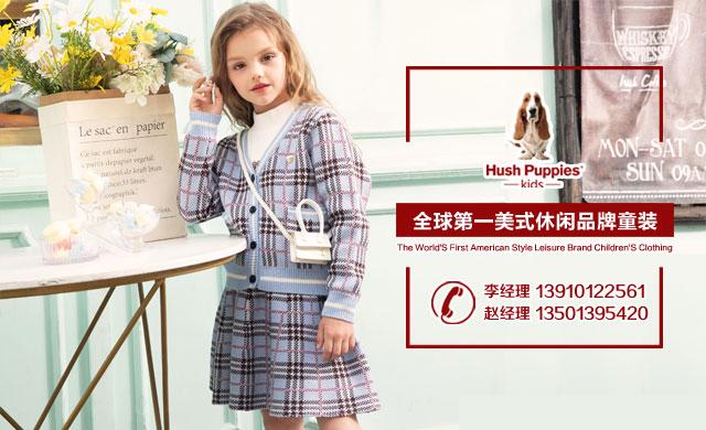 小女生夏装怎样穿?一袭纯净色彩的连衣裙穿出逆天颜值