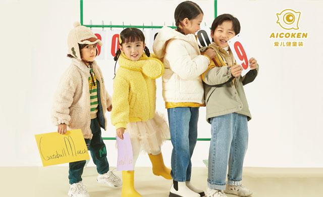 今年秋冬季有那几款爆品?牛仔裤和羽绒服怎么搭配更有范儿?