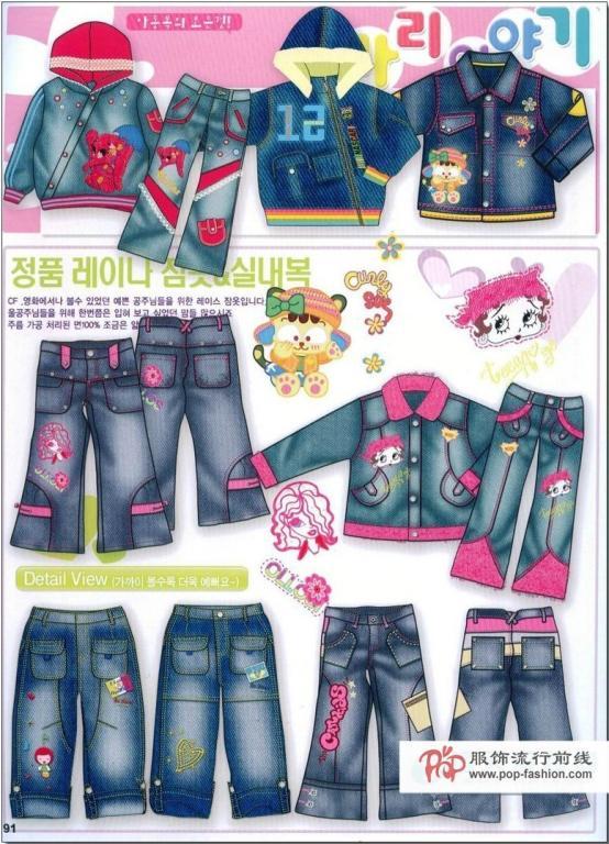 07年度韩版童装牛仔设计手稿1
