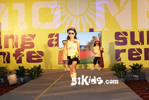 祝贺北京派克兰帝有限责任公司2010年春夏订货会圆满成功 高清图片