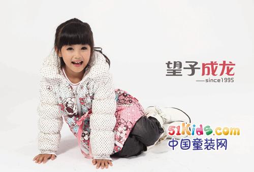 5390,望子成龙,父母心愿......(原创) - 春风化雨 - 诗人-春风化雨的博客
